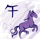 chinese astrology - Horse